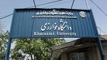 آمادگی دانشگاه خوارزمی برای راه اندازی کرسی های زبان فارسی در عراق