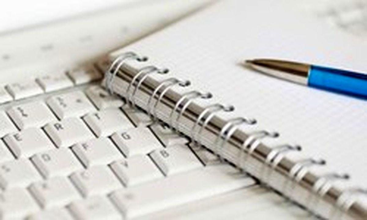 برگزاری نشست تخصصی «روزنامهنگاری پهپادی» در دفتر مطالعات و برنامهریزی رسانهها