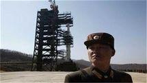 کره شمالی هیچ اقدامی برای برچیدن تاسیسات آزمایش موشکی انجام نداده است