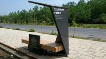 شارژ تلفنهای همراه به کمک نیمکتهای پارک