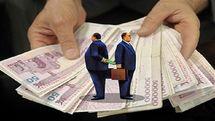 واکنش بانک تجارت به خبر دریافت حقوق نجومی یکی مدیرانش