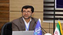 بارگذاری مقالات همایش بین المللی سواحل در پایگاه استنادی علوم جهان اسلامی