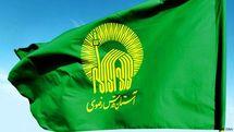 دفتر نمایندگی آستان قدس رضوی منطقه یک افتتاح شد