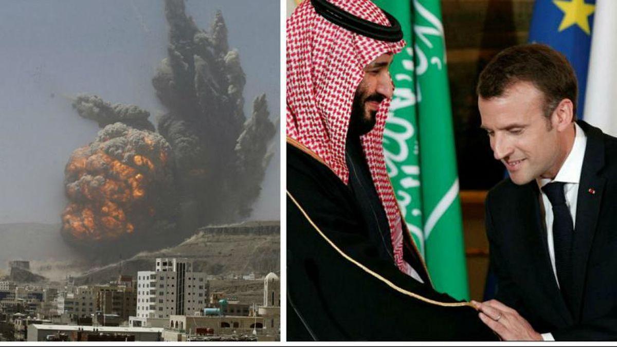نقش فرانسه در کشتار غیرنظامیان یمن