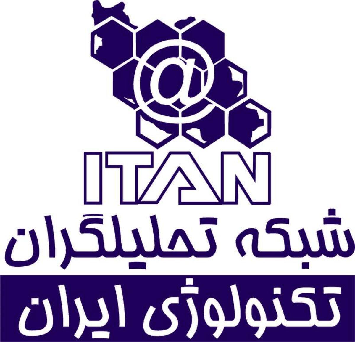 تشدید مشکلات بازار مواد غذایی با احیا وزارت بازرگانی و حفظ ارز ۴۲۰۰