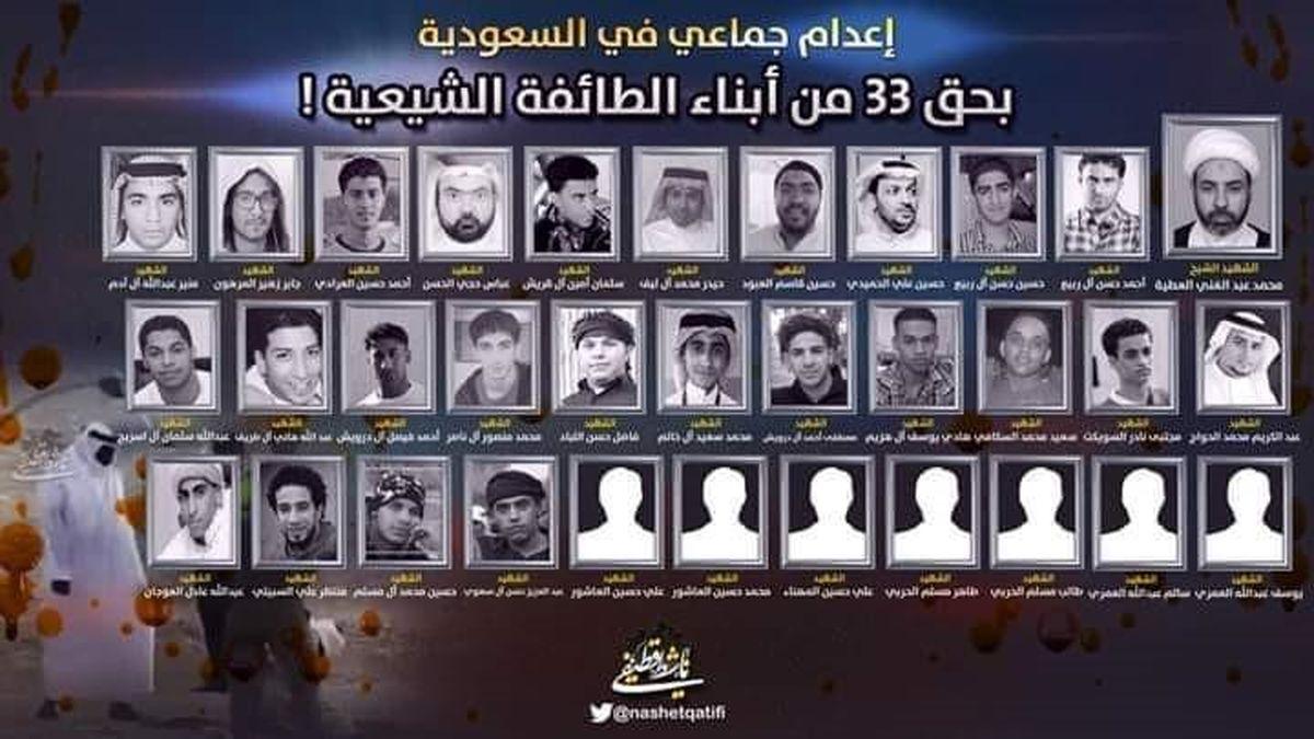 اعدام ۳۳ جوان شیعه؛ واکنش عجیب ریاض به عملیات تروریستی داعش