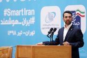 چرا به «ایران هوشمند» خوشبین نیستم