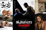 فیلمهایی برای ندیدن؟!؛ نگاهی به کارنامه تولیدات سینمایی حوزه هنری در یک دهه اخیر