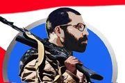 نوشتهی عاشورایی شهید فلسطینی «باسل الاعرج»