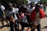 شهادت ۱۲ عزادار حسینی در نیجریه