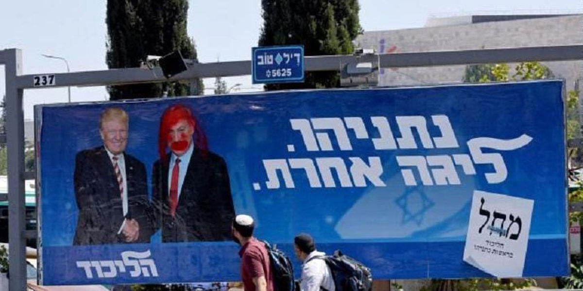 گانتز از نتانیاهو پیش افتاد