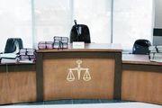 نان کانون وکلا در روغن آزمون وکالت