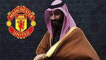 ولیعهد عربستان آماده پیشنهاد سوم برای خرید منچستر یونایتد