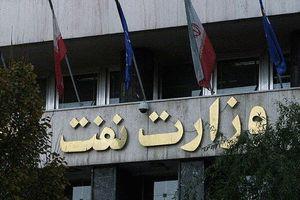 صندوق بازنشستگی نفت، تحت مدیریت بازنشستهها و جوانان سفارشی وزیر نفت