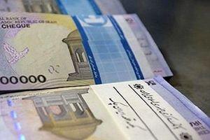حقوق بازنشستگی هم خمس دارد؟