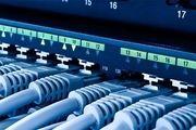 کاهش هزینه تامین پهنای باند با شبکه ملی اطلاعات