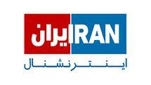 تصویر: تلویزیون فارسی « بنسلمان» را چه کسی تاسیس کرد؟!