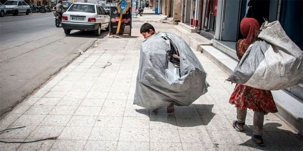 ممنوعیت زبالهگردی کودکان در سطح شهر