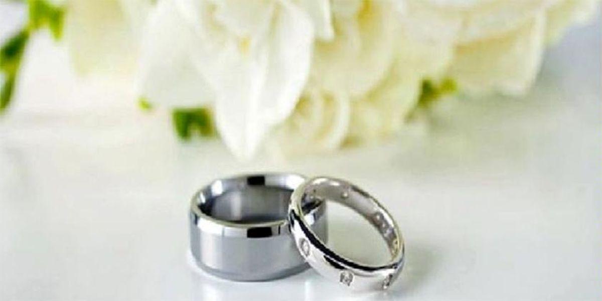 وام ازدواج در سال ۹۹، همان ۳۰ میلیون تومان!
