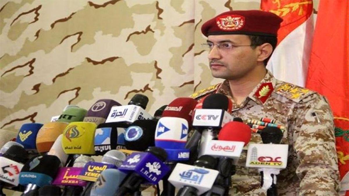 اقدامات ارتش یمن برای افزایش امنیت صنعاء