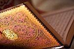 خواندن ترجمه قرآن ثواب دارد؟