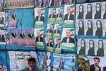 براندازی تروریستهای سیاسی در انتخابات