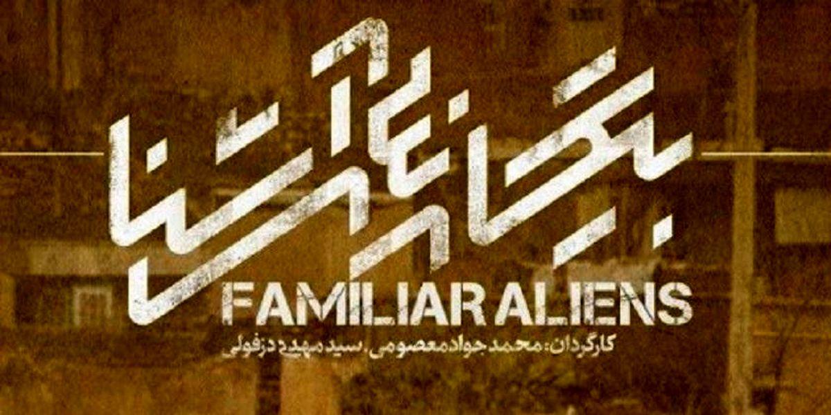 نمایش زحمات حاجقاسم در سیل امسال روی آنتن شبکه سه