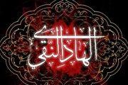 اوضاع سیاسی و اجتماعی زمان امام هادی(ع) چطور بود؟
