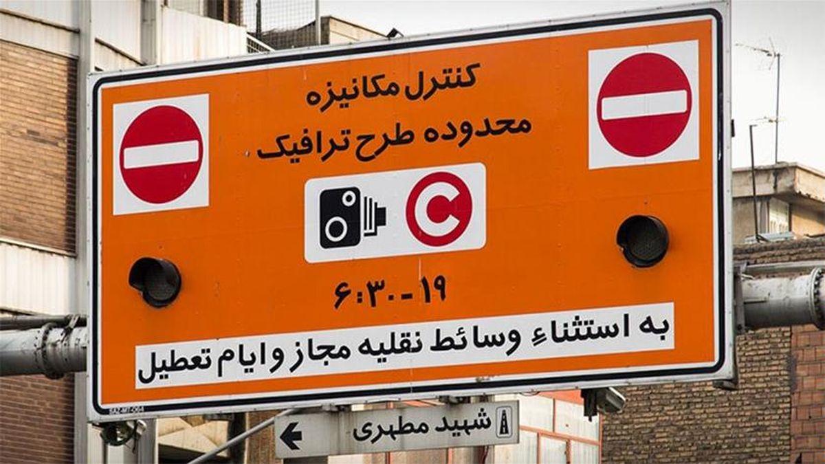 لغو طرح ترافیک در تهران به مدت یک هفته دیگر تمدید شد