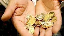 کاهش ۷۰ هزار تومانی قیمت سکه