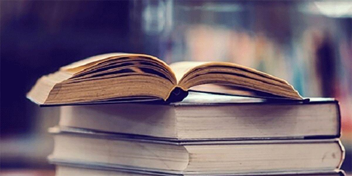 اینفوگرافیک: پیشنهاد کتاب های مفید، اندوه جنگ