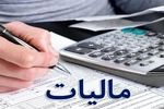 پاسخ به ۱۶ سوال مهم درباره مالیات بر عایدی املاک