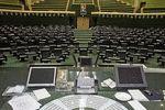 ائتلاف اشرافیت چرا از مجلس جدید میترسد؟