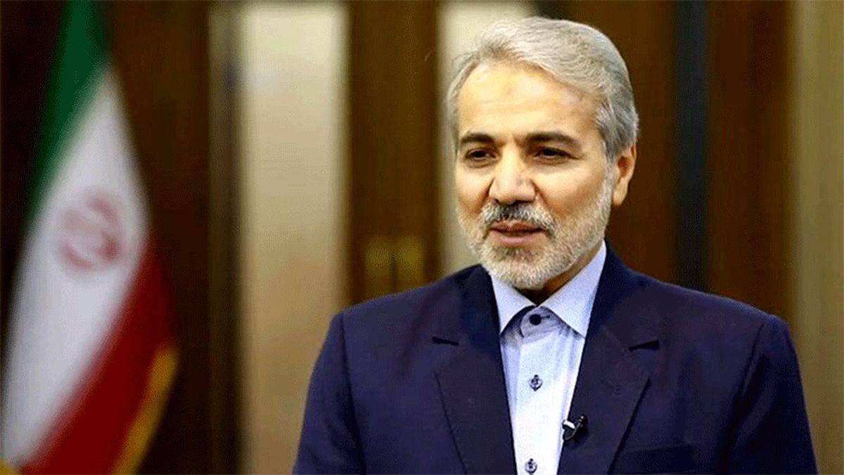 نوبخت: ایران در محاصره و تنگنا از نظر مالی قرار گرفته است