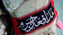 دمشق بقیع نشد، کربلا شد