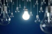 برق کم مصرف کنید؛ جایزه بگیرید