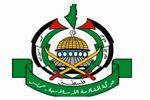حماس: توافق امارات، خللی در نابودی «اسرائیل» ایجاد نمیکند