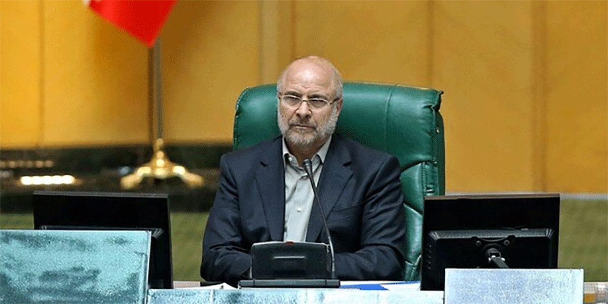 قالیباف: درباره اداره وزارت صمت با سرپرست باید شفافسازی شود