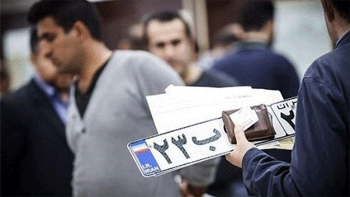 تعطیلی مراکز تعویض پلاک تهران، کرج، اصفهان، شیراز، ایلام، شهرکرد و زنجان
