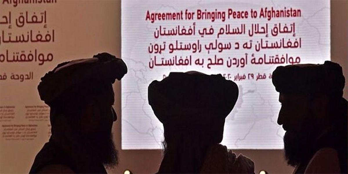جزئیاتی تازه از خواستههای طالبان در مذاکرات بینالافغانی