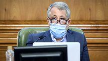 شورای شهر تهران تعطیل شد!