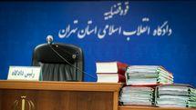 قرائت کیفرخواست محمد امامی و سایر متهمان از سوی نماینده دادستان