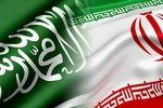 پاسخ نماینده ایران به اتهامات بی اساس سفیر سعودی