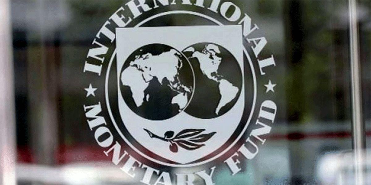 صندوق بینالمللی پول: رشد اقتصادی ایران در سال جاری بهبود مییابد