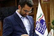 آذریجهرمی: اطلاعات مدارک تحصیلی شهروندان ایرانی را در اختیار عموم قرار میدهیم