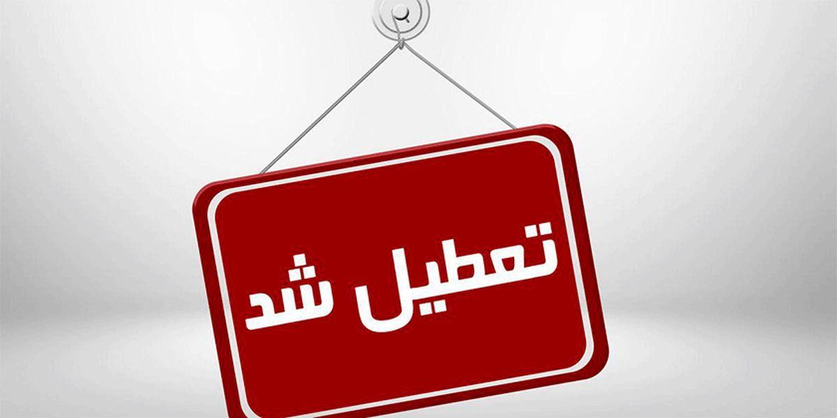 اینفوگرافیک: تعداد روزهای تعطیل در ایران و سایر کشورها