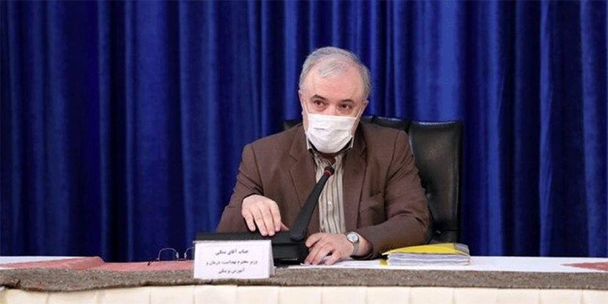 آخرین وضعیت ساخت واکسن ایرانی کرونا