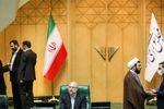 تعطیلی دو ماهه جلسه سران قوا توسط روحانی