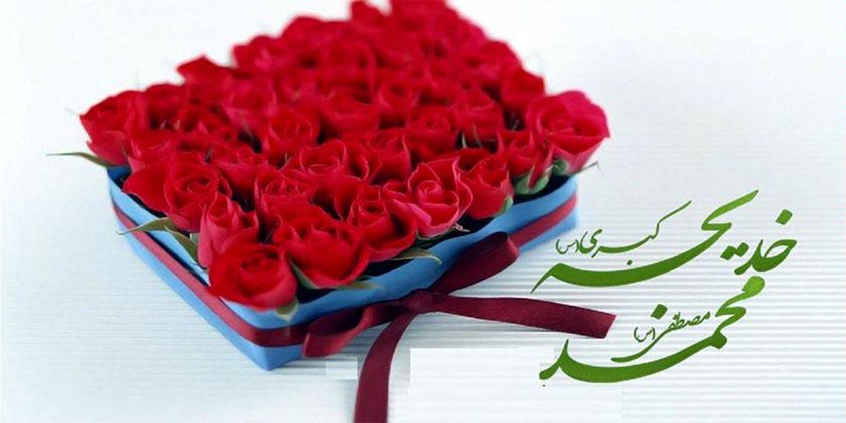 ماجرای ازدواج پیامبر اکرم (ص) و حضرت خدیجه (س)