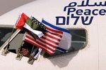 توجیهات مجدد امارات درباره خیانت اخیر